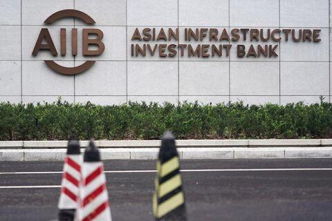 موافقت بانک سرمایهگذاری زیرساخت آسیا با وام۷۰میلیون یورویی ترکیه