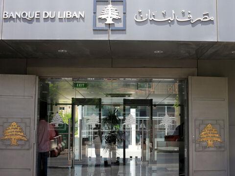 سهام بانکهای لبنانی ناتوان از افزایش سرمایه به دولت واگذارمیشود
