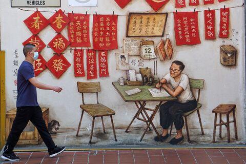 رشد اقتصادی منفی ۷.۶ درصدی سنگاپور در سه ماهه سوم سال ۲۰۲۰