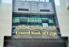 بانک مرکزی مصر نرخ تورم ۳ ماهه چهارم ۶.۲ درصد پیشبینی کرد