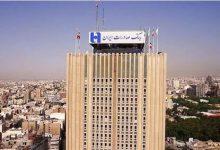 جزییات عرضه اوراق اختیار فروش تبعی سهام بانک صادارت