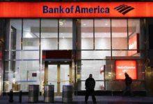 بانکهای بزرگ آمریکا چشمانداز درآمدهای خالص خود را کاهش دادند