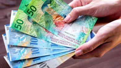 مازاد حساب جاری سوئیس در سه ماهه دوم سال به نصف کاهش یافت