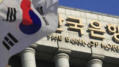 بانک مرکزی کره جنوبی:نیازی به تنزل دورنمای رشد اقتصادی وجود ندارد
