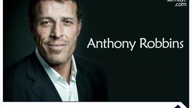 زندگی نامه آنتونی رابینز انگیزه بخش ترین نویسنده جهان