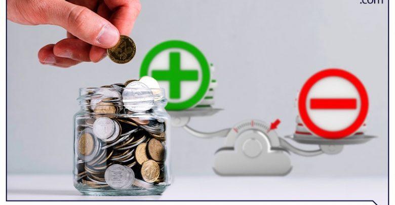 مزایا و معایب صندوق های سرمایه گذاری چیست؟