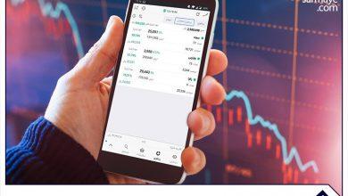قیمت پایانی سهم در بورس چیست و چگونه محاسبه می شود؟