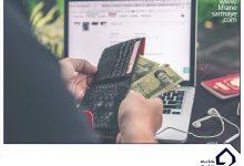 رویای زندگی ایده آل با کسب و کار اینترنتی و انواع آن