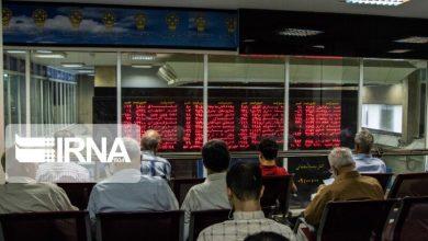 تداوم افت شاخص بورس در معاملات امروز بازار