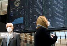 رشد ۲.۵ درصدی بورس در هفتهای که گذشت