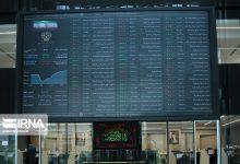 ساز و کار فعالیت صندوقهای بازگردانی در بازار سرمایه