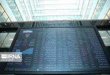 زمینههای رشد بازار سرمایه فراهم است