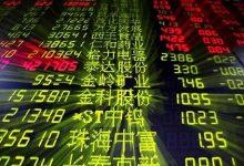 افت سهام آسیا