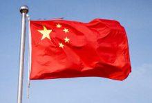 برنامه توسعه اقتصادی جدید چین