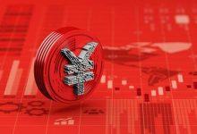 چین «ارز» دیجیتال منتشر کرد