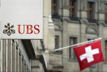 بهترین سه ماهه سوم شرکت خدمات مالی و بانکداری سوئیسی