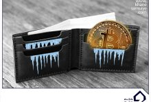 کیف پول سرد چیست و انواع آن کدامند؟