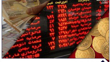 مقایسه سرمایه گذاری در بازار بورس و سایر بازارها