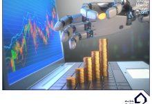 اکسپرت یا ربات معاملاتی چیست و چه تفاوتی با اسکریپت دارد؟