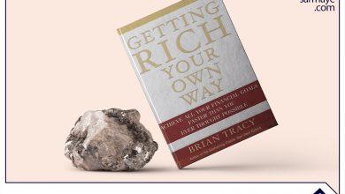 خلاصه کتاب چگونه ثروتمند شویم اثر برایان تریسی